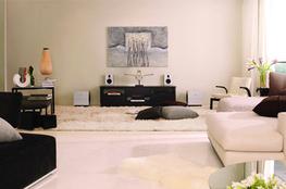 a cool living room